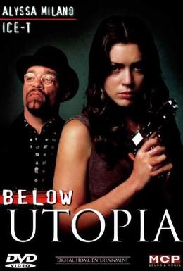 Постер фильма Кровавая утопия (1997)
