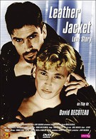 История любви в кожаной куртке (1997)