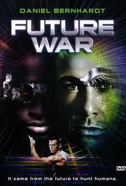 Постер фильма Война будущего (1997)