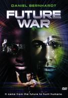 Война будущего (1997)