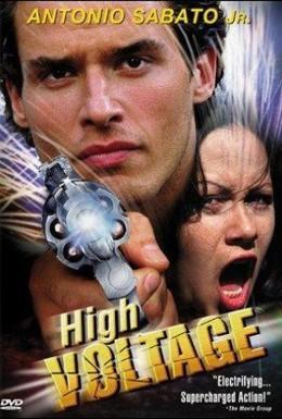 Постер фильма Высокое напряжение (1997)
