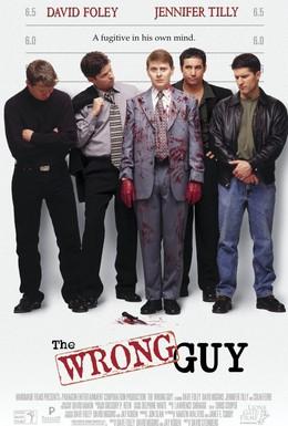 Постер фильма Невезучий (1997)