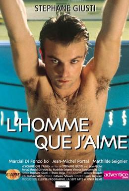 Постер фильма Мужчина, которого я люблю (1997)