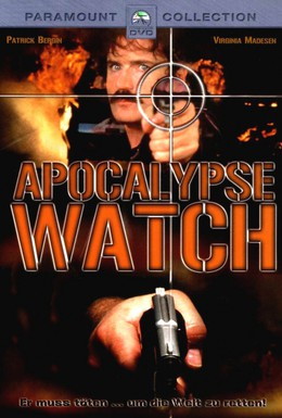 Постер фильма Страж апокалипсиса (1997)
