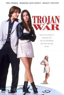 Постер фильма Троянская штучка (1997)