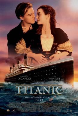 Постер фильма Титаник (1997)