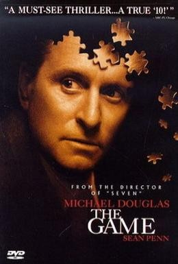 Постер фильма Игра (1997)