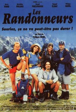 Постер фильма Путешественники (1997)
