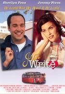 Напиши сценарий (1997)