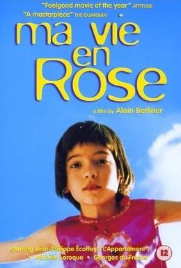 Постер фильма Моя жизнь в розовом цвете (1997)