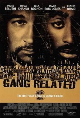 Постер фильма Преступные связи (1997)