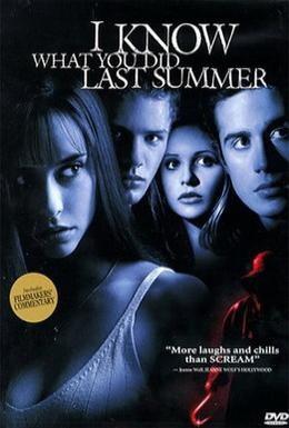 Постер фильма Я знаю, что вы сделали прошлым летом (1997)
