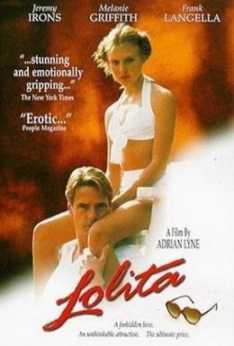Постер фильма Лолита (1997)