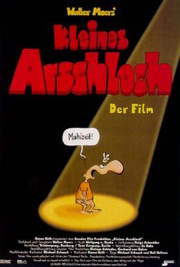 Постер фильма Маленький Аршлох (1997)