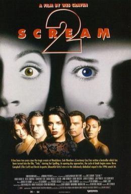 Постер фильма Крик 2 (1997)