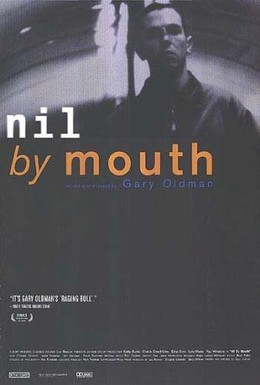 Постер фильма Не глотать (1997)