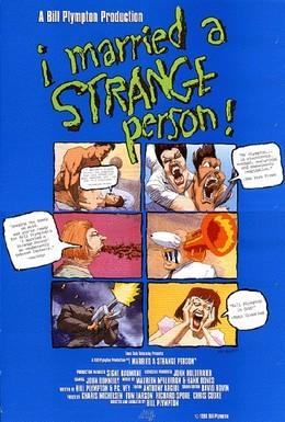 Постер фильма Я вышла замуж за странную личность (1997)