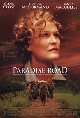 Постер фильма Дорога в рай (1997)