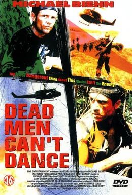 Постер фильма Спецназ (1997)