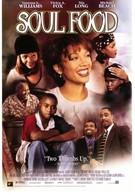 Пища для души (1997)