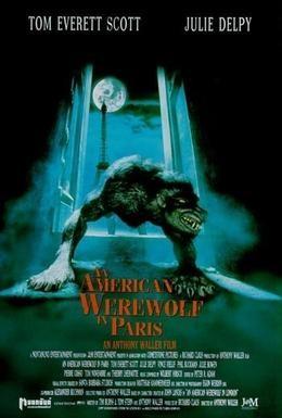 Постер фильма Американский оборотень в Париже (1997)