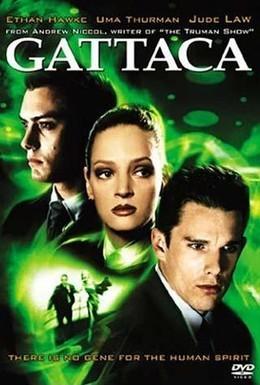 Постер фильма Гаттака (1997)