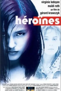 Постер фильма Героини (1997)