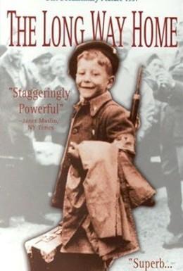 Постер фильма Долгая дорога домой (1997)