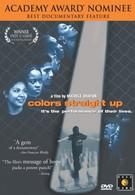 Основные цвета (1997)