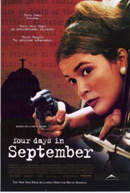 Постер фильма Четыре дня в сентябре (1997)