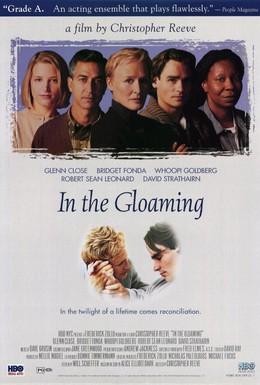 Постер фильма В сумерках (1997)