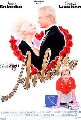 Постер фильма Арлетт (1997)