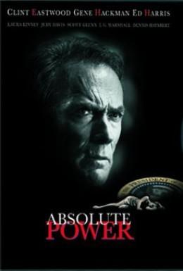 Постер фильма Абсолютная власть (1997)