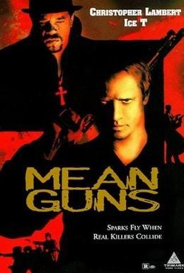 Постер фильма Крутые стволы (1997)
