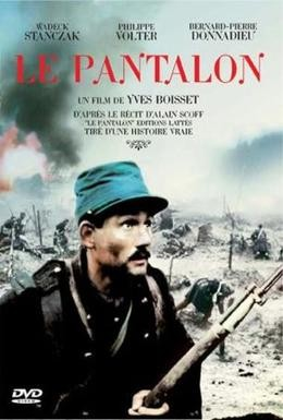Постер фильма Штаны (1997)