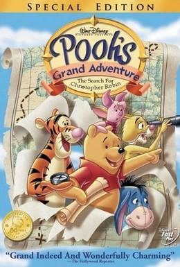 Постер фильма Великое путешествие Пуха: В поисках Кристофера Робина (1997)