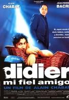 Дидье (1997)