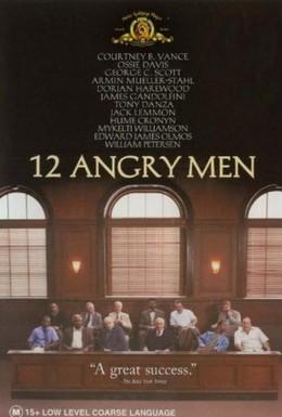 Постер фильма 12 разгневанных мужчин (1997)