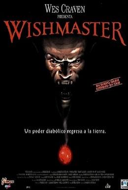Постер фильма Исполнитель желаний (1997)
