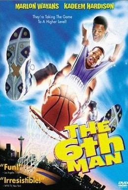 Постер фильма Шестой игрок (1997)