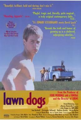 Постер фильма Луговые собачки (1997)