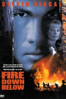 Постер фильма Огонь из преисподней (1997)