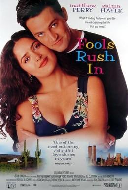 Постер фильма Поспешишь, людей насмешишь (1997)