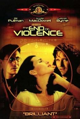 Постер фильма Конец насилия (1997)