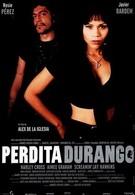 Пердита Дуранго (1997)