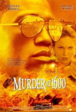 Постер фильма Убийство в Белом доме (1997)