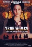 Настоящая женщина (1997)