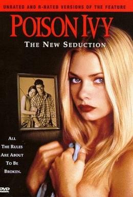 Постер фильма Ядовитый плющ: Новое совращение (1997)