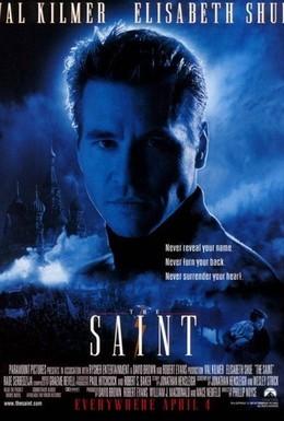 Постер фильма Святой (1997)