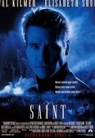 Святой (1997)